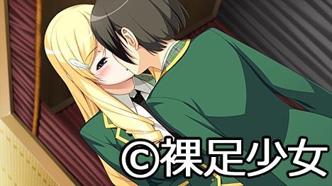 『彼氏いない歴=年齢』じゃ、どうしてイケナイのよ!? ~聖トレア学園恋愛禁止令~