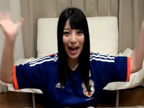 【上原亜衣】サッカー日本代表を応援する為に精子を飲みまくるアイボン!