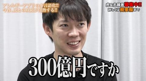 sono600