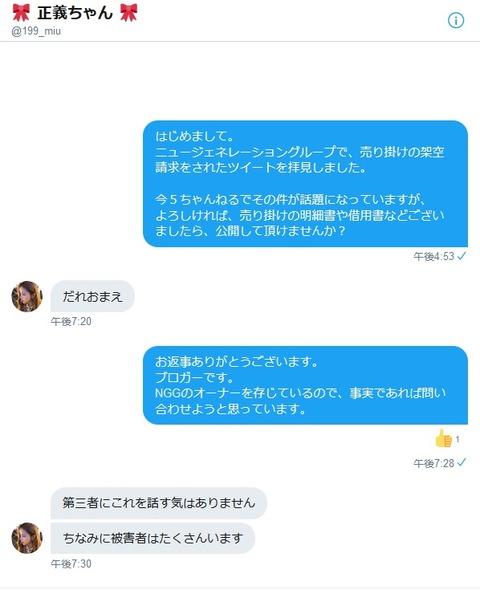 jijitsu