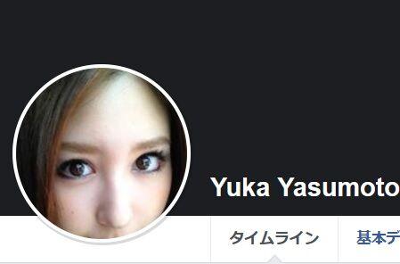yasu2