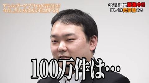 sono608