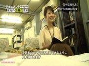 ちょwwアヤパンの局内セックス動画が流出してんぞ!!!