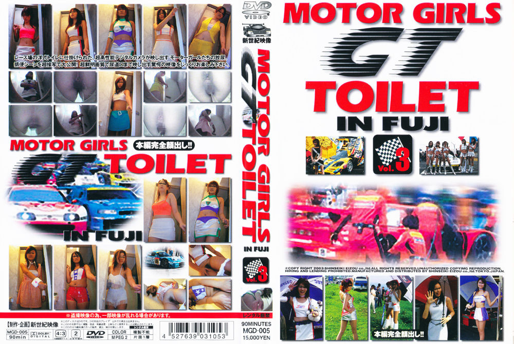 MOTORGIRLS TOILET IN FUJI Vol.3