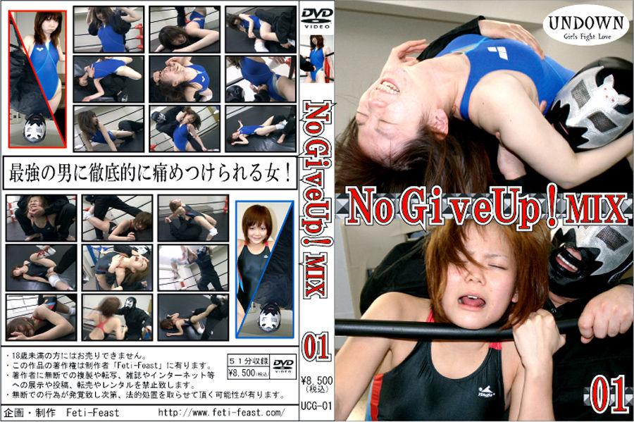 No GiveUp! MIX01