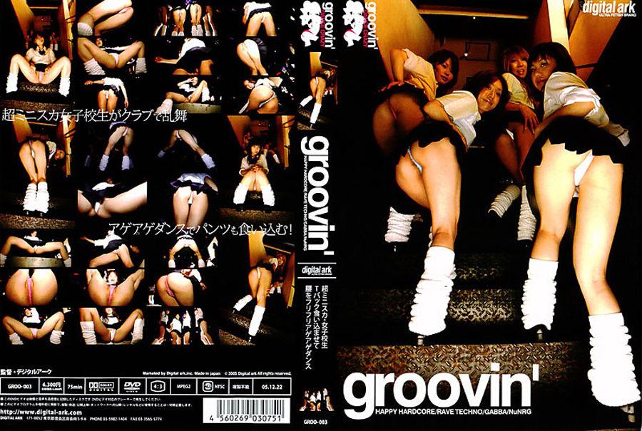 groovin'3