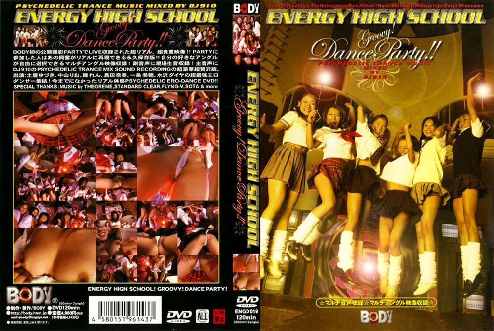 ENERGY HIGH SCHOOL Groovy!Dance Party!!