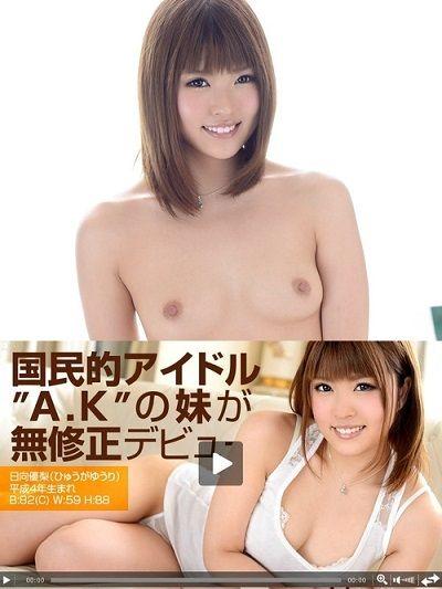 05/10(17:03)美少女エロ画像にエントリーされた記事