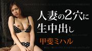 anasoku20150910-005