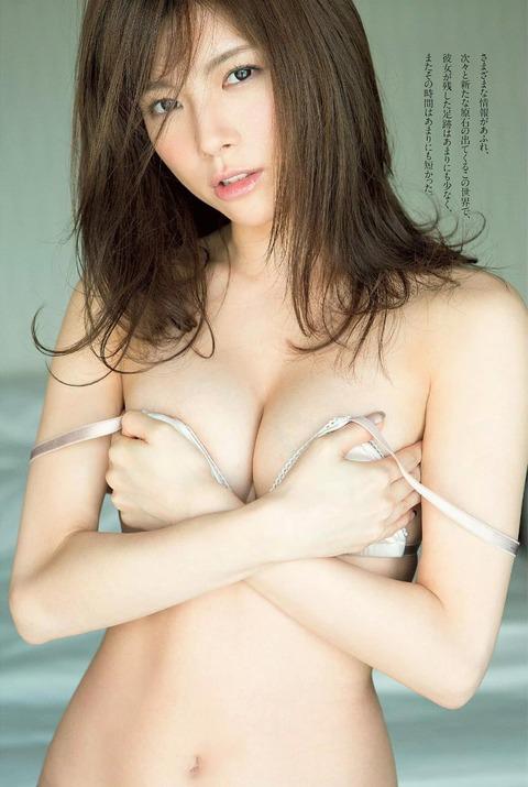 松川佑依子 (1)