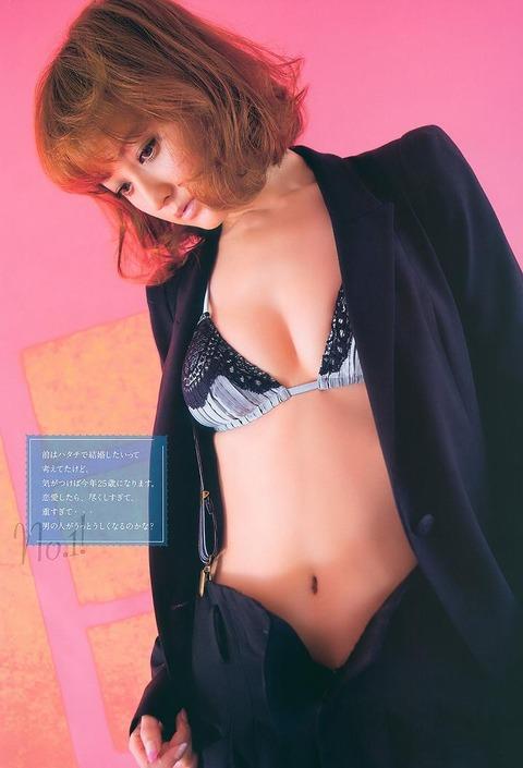 小松彩夏 (50)