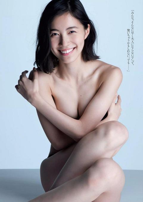 松井珠理奈 (1)