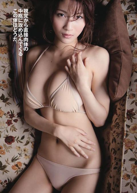 護あさな2 (5)