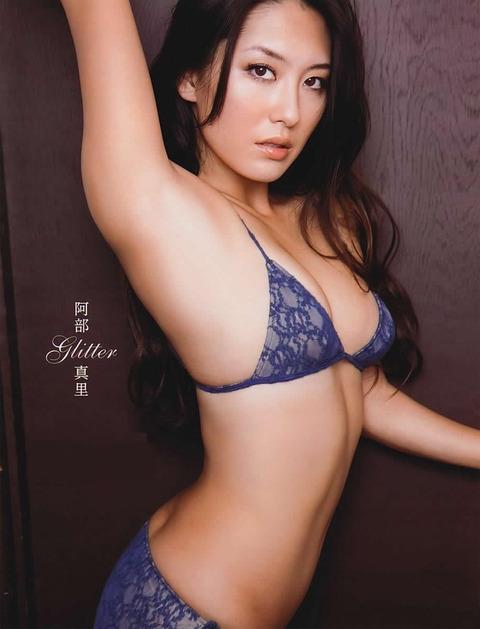 矢吹春奈(阿部真里) (39)