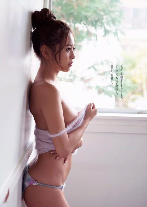 十枝梨菜 (75)
