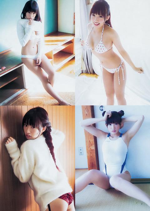 椎名ひかり2 (16)