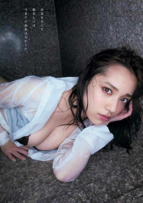 都丸紗也華 (29)