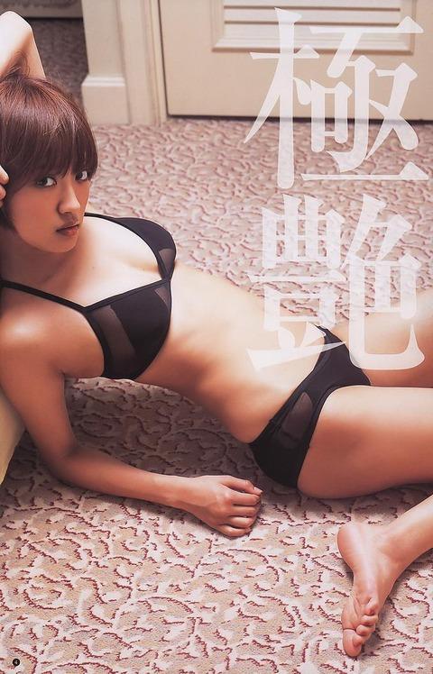 夏菜 (30)