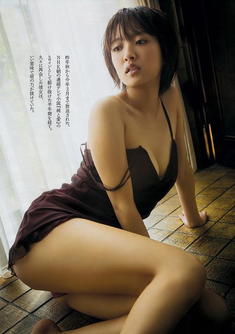 夏菜 (11)
