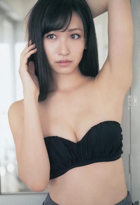 横山ルリカ (34)