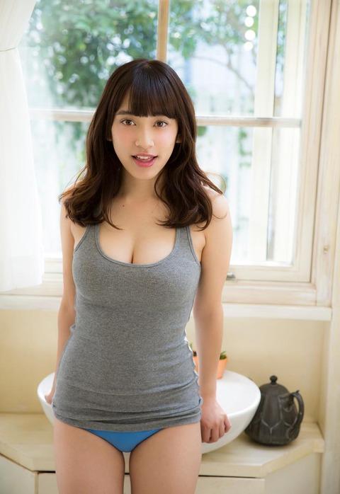 都丸紗也華 (52)