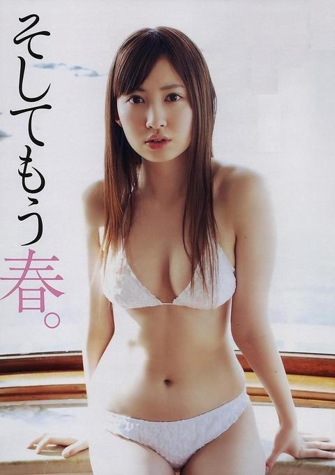 小嶋陽菜 (32)
