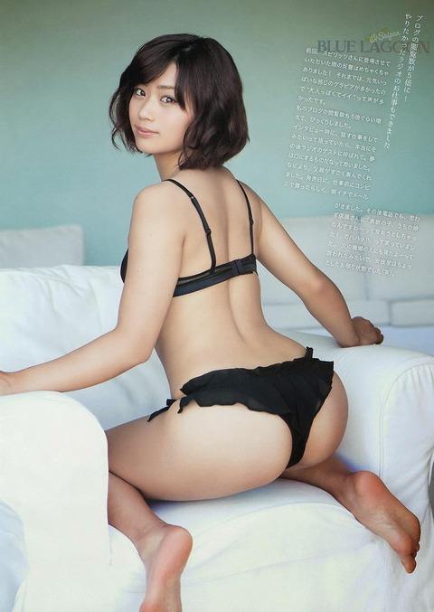 安枝瞳 (14)