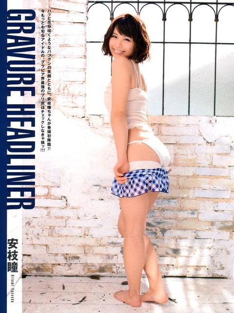 安枝瞳 (6)