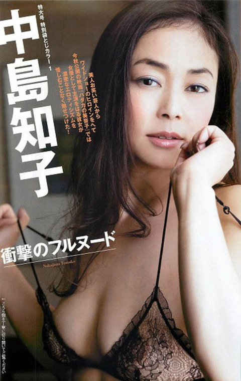 nakajima (30)