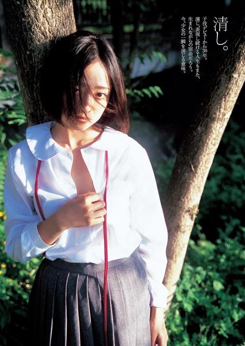 adachi_yumi (81)