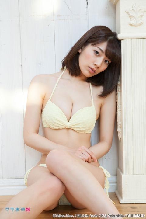 佐藤美希 (11)
