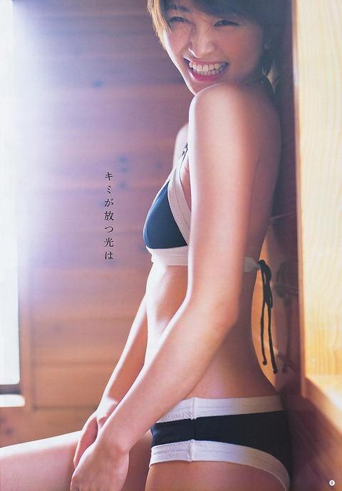 岡本玲 (33)