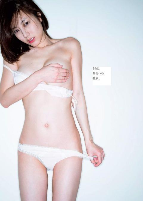 杉本有美2 (23)