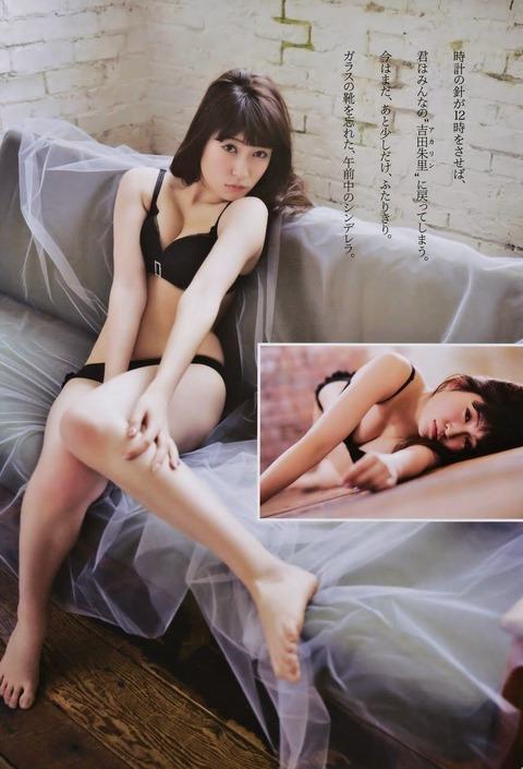 吉田朱里 (6)