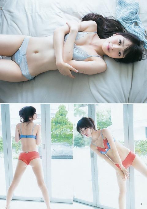内田理央 (6)