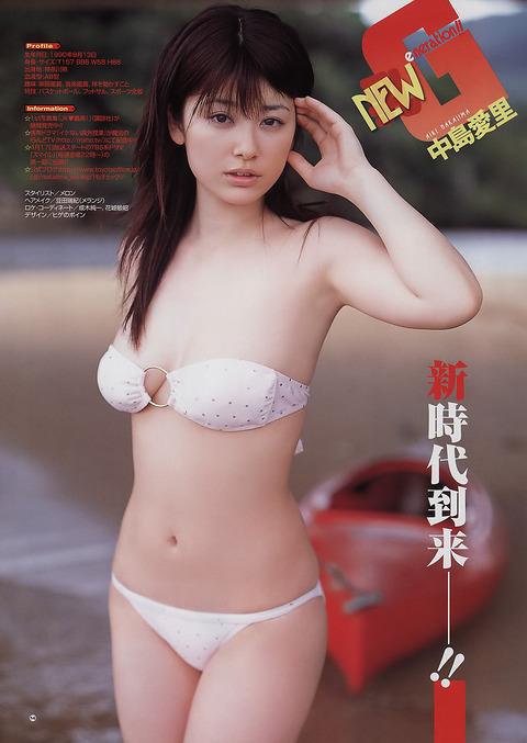 中島愛里1 (33)