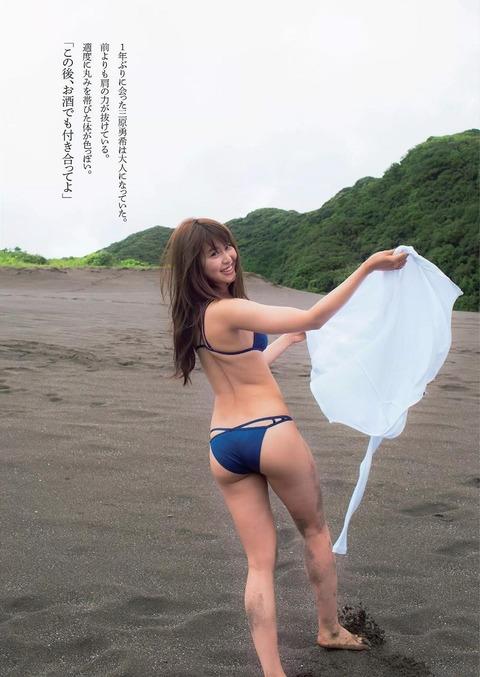 三原勇希 (26)