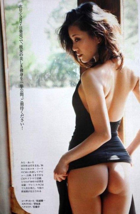 三田あいり (24)