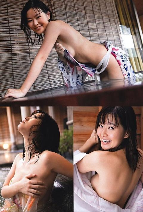 yoshino (20)