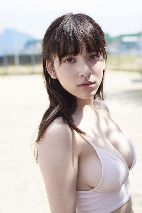 都丸紗也華 (59)