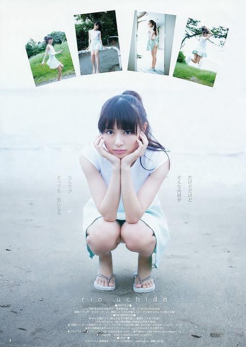 内田理央 (23)