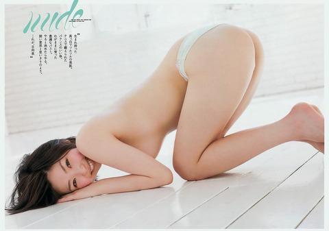 日向泉(蒼井葉月) (1)