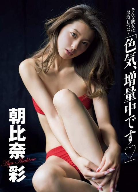 朝比奈彩 (11)