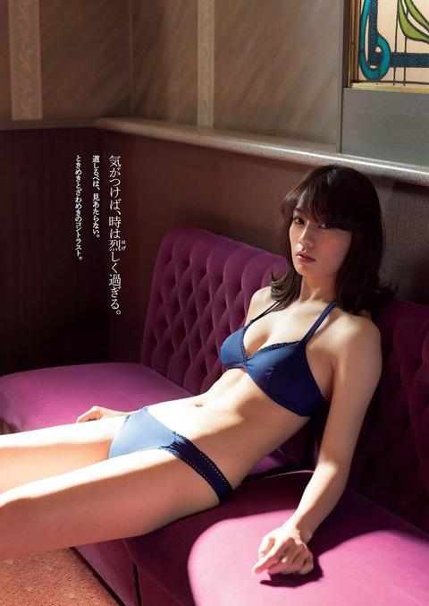 佐藤美希 (32)