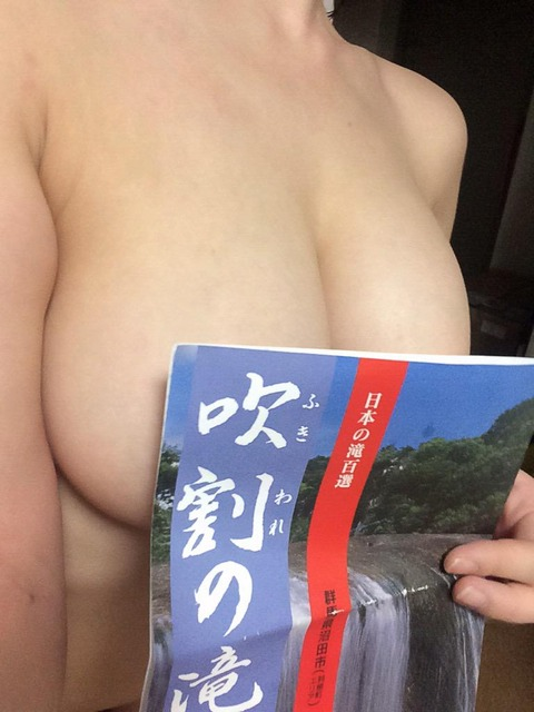 雨宮留菜 (27)