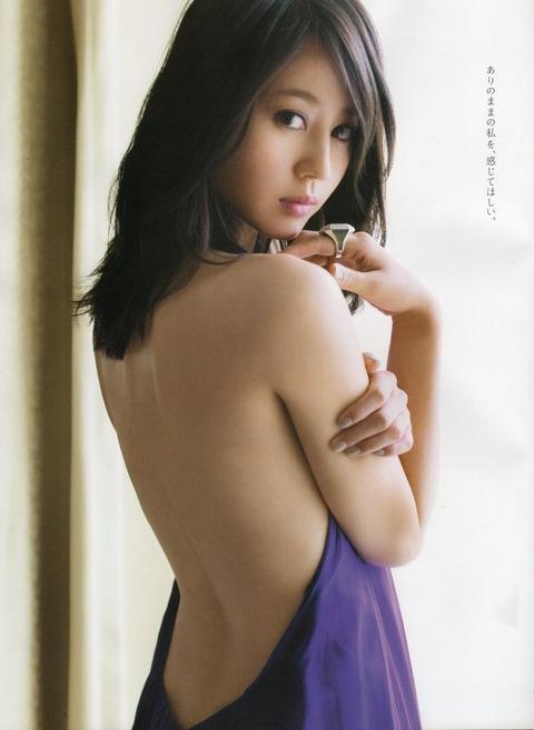 堀北真希 (1)