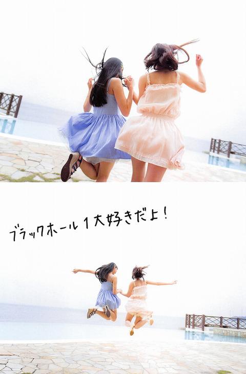 木崎ゆりあ3 (17)