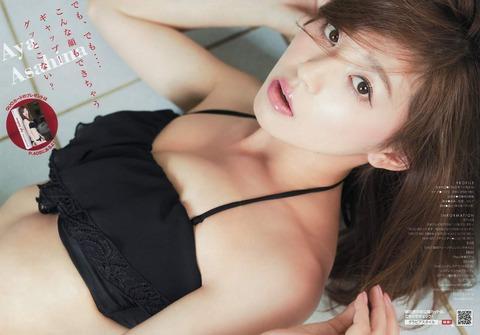 朝比奈彩 (59)