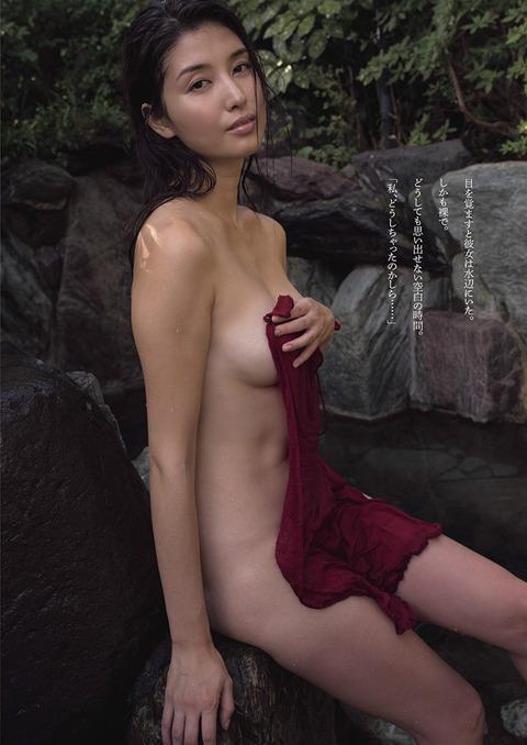 橋本マナミ (11)