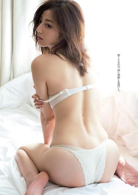 杉本有美3 (71)